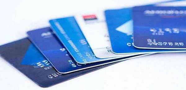 近期刷屏的腾讯微加信用卡是什么样的卡?怎么申请你知道吗?