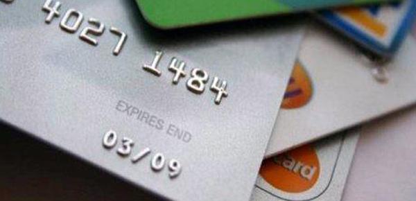信用卡做零账单真有那么好吗?这些弊端肯定吓你一跳!