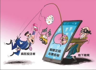 在网赌网站提款客服说维护审核不给出款怎么办?