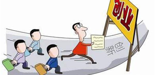 我想创业要怎么贷款呢?先了解青年创业贷款条件吧!