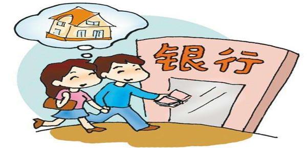 夫妻中一人征信有问题,办理房贷影响大吗?