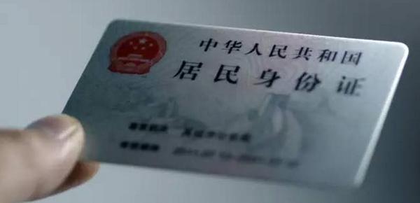 凭身份证就能借的口子有哪些?有这些能下款的就够了!