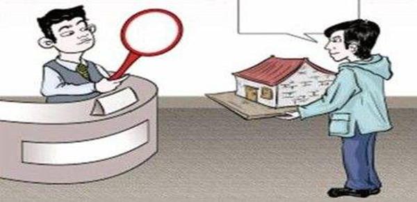 房产证做抵押贷款需要哪些条件?额度大概会有多少呢?