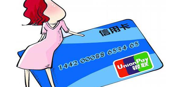 联名信用卡和普通信用卡一样吗?原来有这么多的区别!