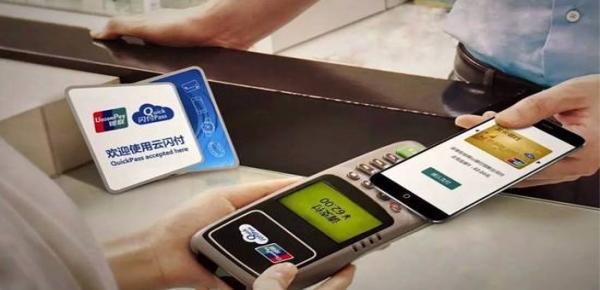 银行卡上的闪付是什么意思?闪付安全吗?
