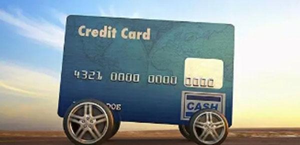 买车走什么贷款最划算?汽车金融与银行车贷区别了解下!