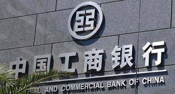 中国工商银行网申信用卡,不面签、秒批特殊渠道