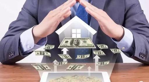 商贷买房和公积金买房,差别不只是十几万利息,现在知道还不算晚