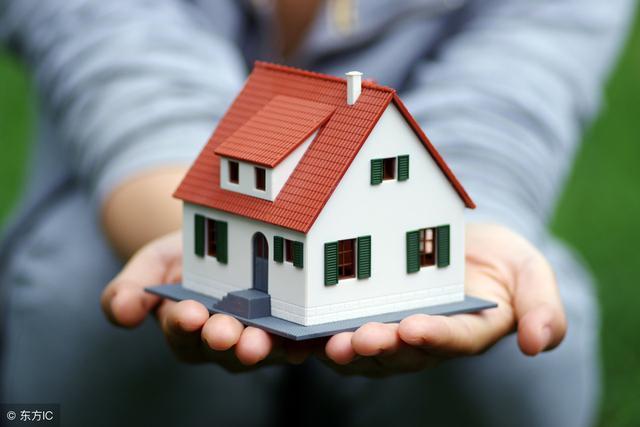 房子贷款15年,已还了五年,想提前一次性付清,这样做划算吗?