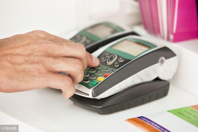 你的信用卡是否每个月经常刷光 这样会有什么影响吗?