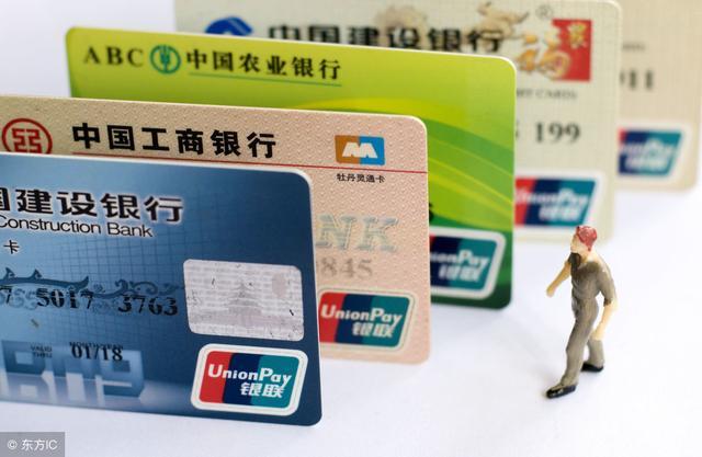 各银行信用卡账单日当天刷卡入账情况统计(建议收藏)
