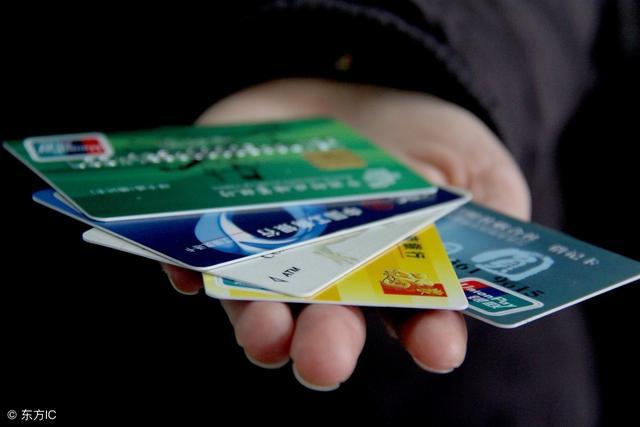 信用卡还款少还了几毛钱会算作逾期吗?个人信用会有影响吗?