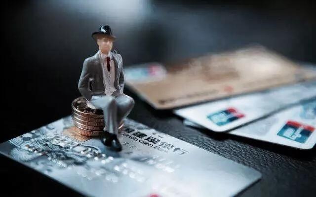 为什么很多人资产不少,但信用卡额度却非常低?