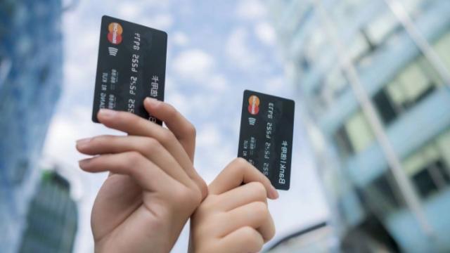 """信用卡套现要严查!这几个行为不注意,会面临""""降额封卡""""处理"""