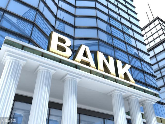 免费还信用卡的方式越来越少,2019年银行转账还款怎么收费?