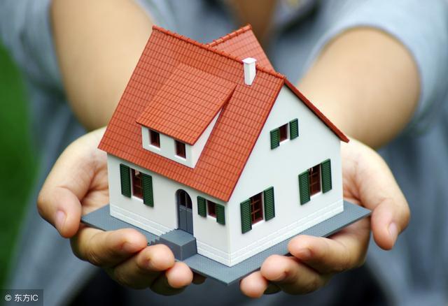 在京无房津冀买房可提公积金 不受户籍所在地限制