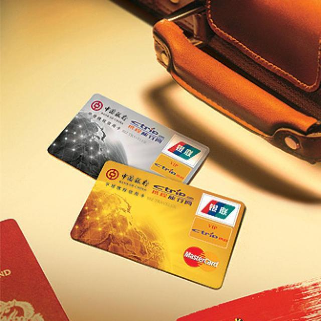 网申信用卡申请表到底应该注意哪些细节呢?