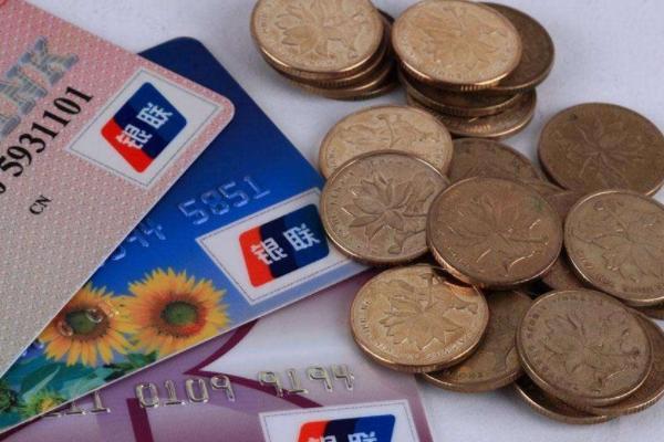办理贷款没有银行卡流水怎么办?支付宝能不能代替?