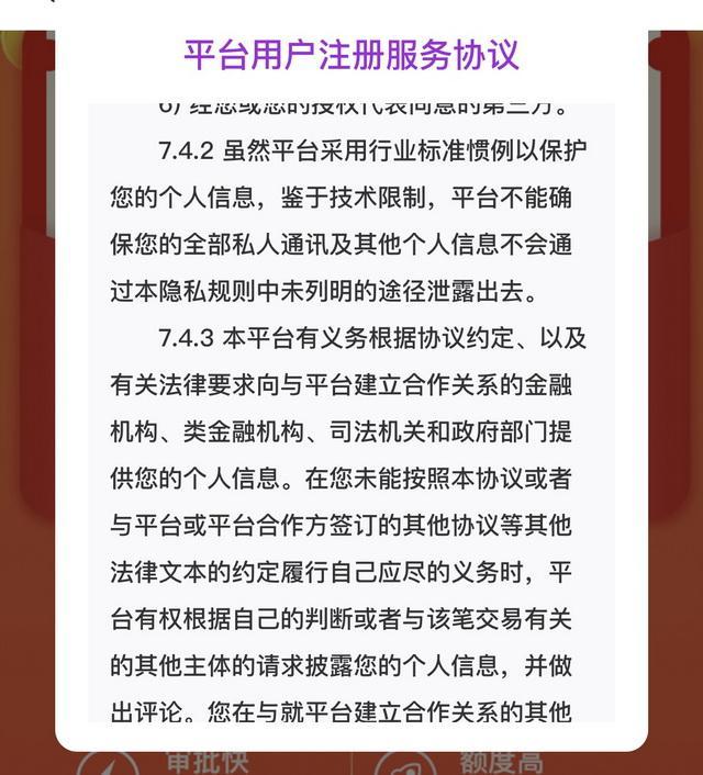 贷款超市乱象禁而不绝,北京摸排超利贷风险