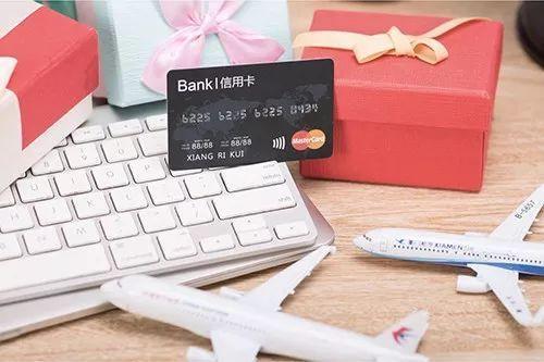 你缺钱吗?教你选择适合自己的贷款
