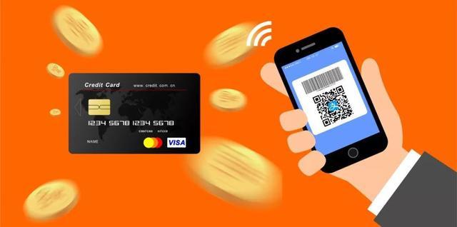 支付宝还信用卡开始收费!这4个免费渠道要知道!