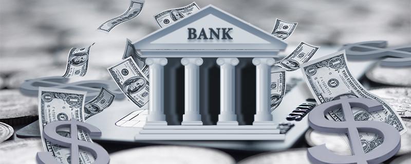 小额普通贷记来账是什么意思?