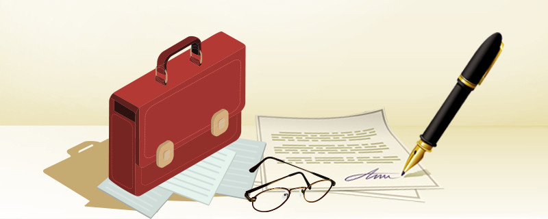 房贷次贷人征信要求