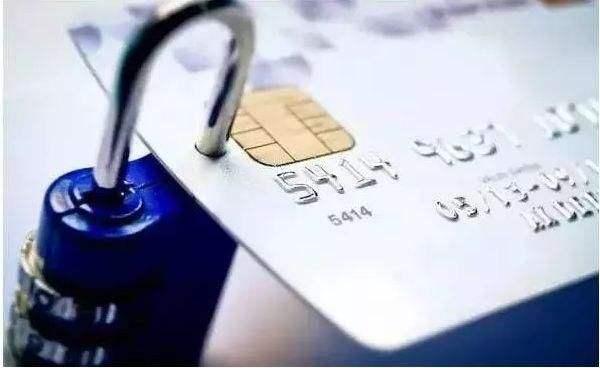 信用卡逾期还不上,会有哪些后果?