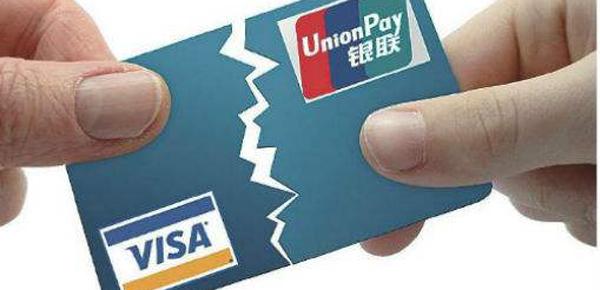 被弃的信用卡销卡或销户有区别吗?是否会影响个人征信?