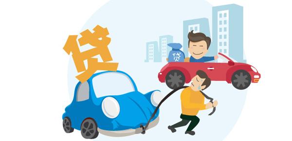 汽车怎么贷款最合适?最划算的贷款买车方式就这些!