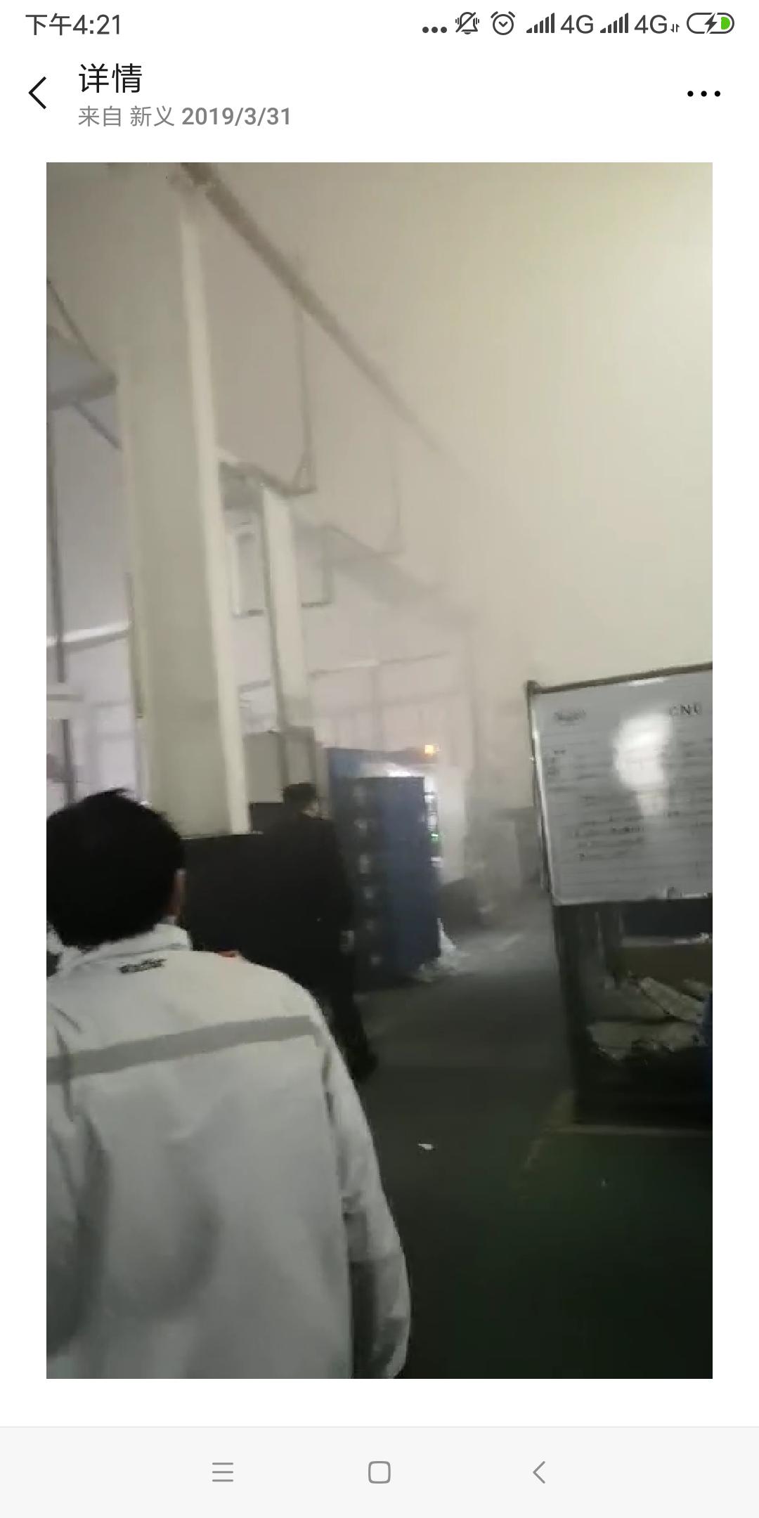 昆山爆燃事件伤者中有孕妇 员工:起爆点堆放镁废渣