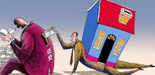 买房首付交了房贷批不下来怎么办?你清楚首付款能退吗?