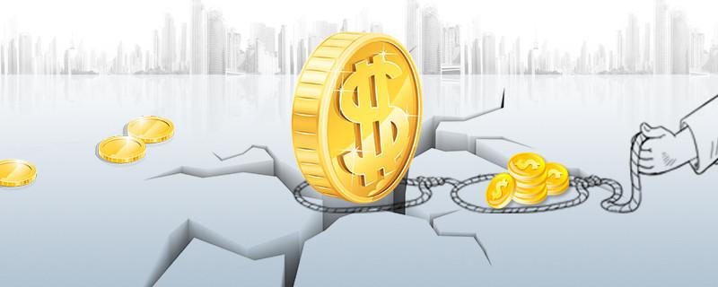 网络借款服务费合法吗?
