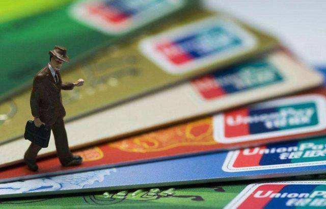 信用卡透支无力偿还,如何摆脱银行催收?