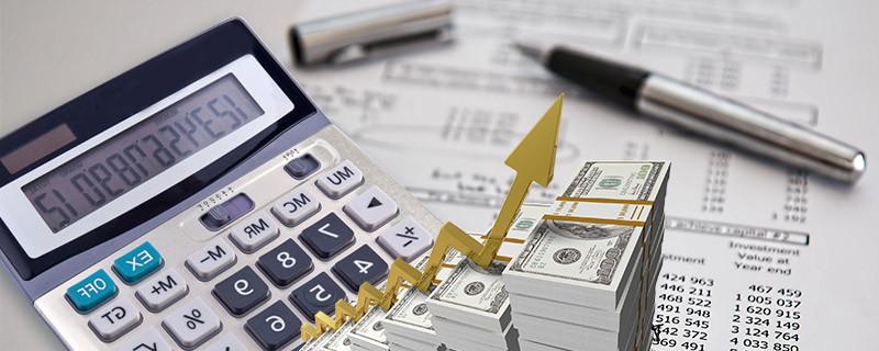房贷利息是怎样计算的?