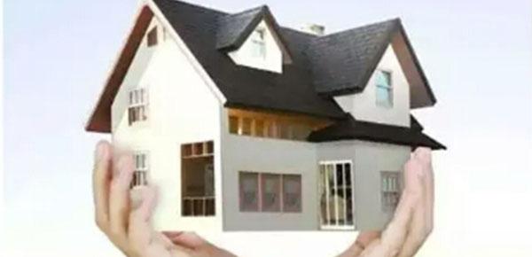 还在为房贷被拒发愁?被拒房贷解决方案在这里!