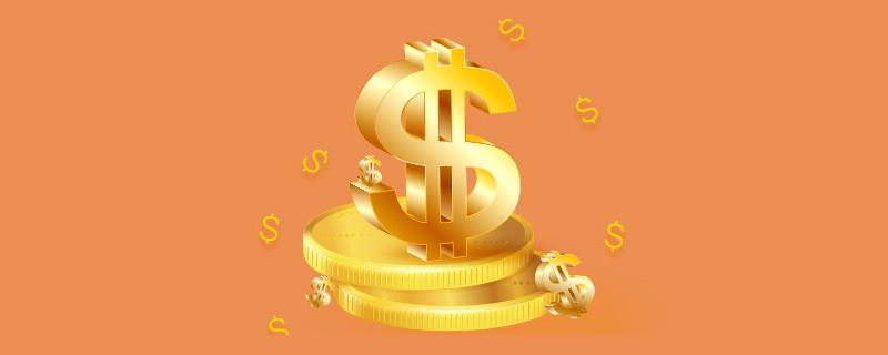 银行流水贷款的口子有哪些?