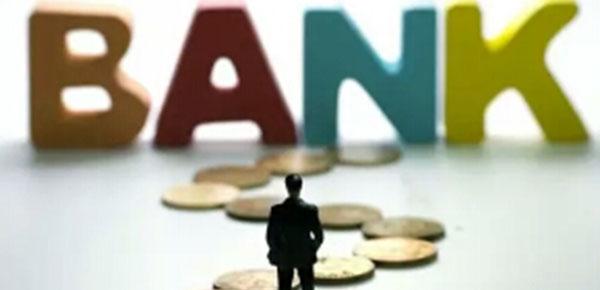 银行贷款有什么要求?小编和你分析贷款下不来的原因!