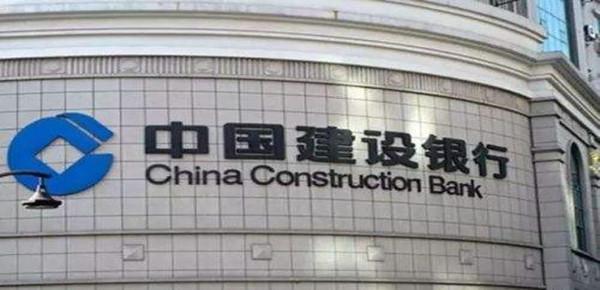 申请建设银行房贷有什么条件?利率如何了解一下!