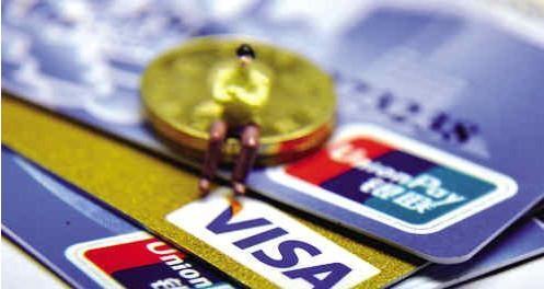 信用卡逾期后每月还一点就不会被起诉,是这样吗?