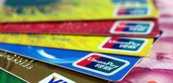 各大银行网申量最高的信用卡,你还不知道?盘点网红信用卡!