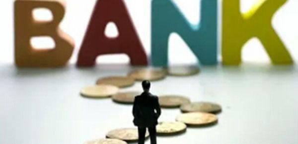 没有收入证明和银行流水如何贷款?无需银行流水贷款秘诀该诉你!