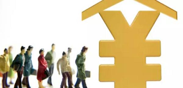 怎么样才能借到低利息的个人贷款呢?实战教你节省利息!