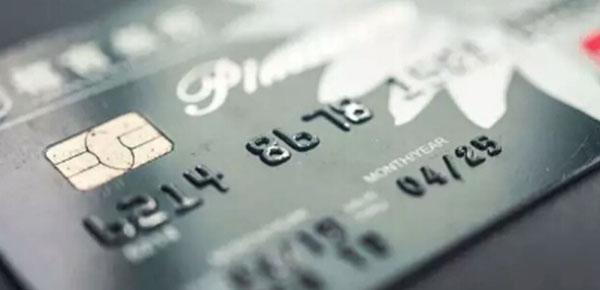信用卡绑定支付宝微信消费能提额吗?银行信用卡赚什么钱?