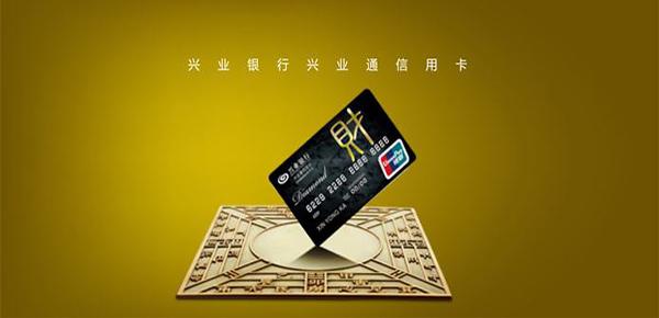 兴业银行的信用卡怎么激活?正确方法就这么做!