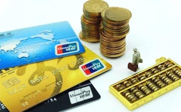 信用卡用的少就一定会降额吗?不一定!