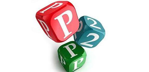 p2p平台跑路了怎么办?找存管银行负责赔钱?