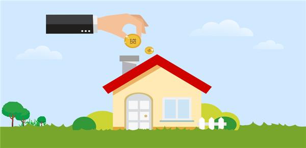 2019年二手房贷款利率多少?比新房高吗?
