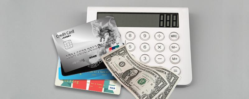 信用卡刷1500怎么还款?