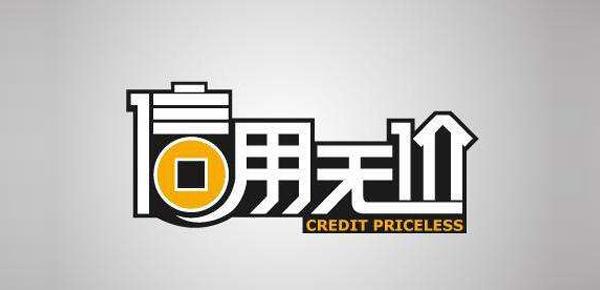 工行信用贷款有哪些申请条件?需要准备什么资料?